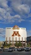 Image 6 of Huntington Bank Stadium, Minneapolis
