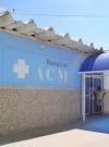Image 3 of Hospital Antônio Carlos Magalhães, Conceição do Jacuípe