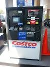 Image 4 of Costco Gasoline, Smyrna