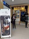 Image 8 of Yi Fang Taiwan Fruit Tea, [missing %{city} value]