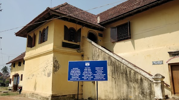 Popular tourist site Mattancherry Palace in Cochin