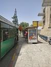 Image 2 of הדסה עין כרם, ירושלים