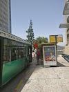 Image 5 of הדסה עין כרם, ירושלים