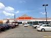 Image 3 of Home Depot, Sherbrooke