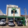 Image 1 of Empório Derinho, [missing %{city} value]