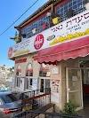Image 4 of מסעדת נאג'י, אבו גוש