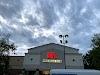 Image 6 of BJ's Wholesale Club, Falls Church