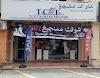 Image 1 of Tce Tackles Sdn Bhd - Wakaf Che Yeh Showroom, Kota Bharu