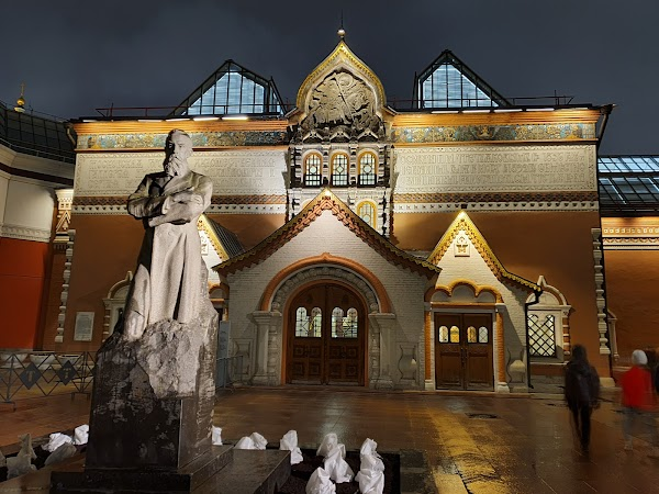 Popular tourist site The State Tretyakov Gallery in Moscow