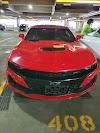 Image 6 of IAH Car Rental Center, Houston