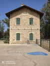 Image 4 of Kfar Yehoshua, Kfar Yehoshua