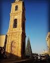 Image 5 of כיכר השעון, תל אביב - יפו