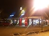 Image 7 of McDonald's Bandar Baru Bangi DT, Bandar Baru Bangi