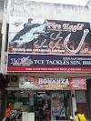 Image 5 of TCE Tackles Sdn Bhd - Seri Manjung Showroom, Seri Manjung