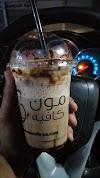 Image 7 of Moon Cafe, Riyadh