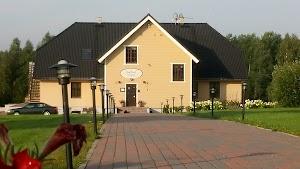 Pööni Tavern