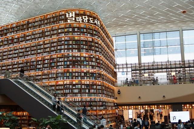 Starfield Library