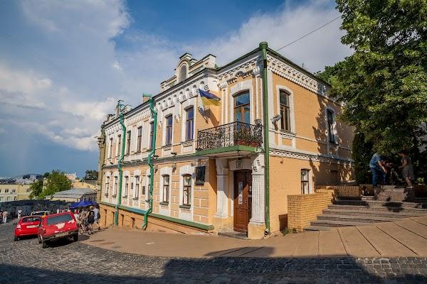 Popular tourist site Mykhailo Bulgakov Museum-Memorial in Kyiv