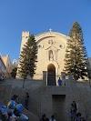 Image 1 of שדרות ממילא (קניון), ירושלים