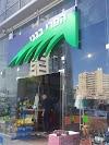 Image 1 of הפרי בגני, Tel Aviv-Yafo
