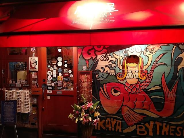 Kaikaya by the Sea banner backdrop