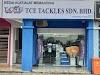 Image 1 of TCE Tackles Sdn Bhd - Mersing Showroom, Mersing