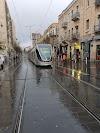 Image 2 of שדרות ממילא (קניון), ירושלים