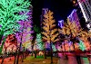 Image 4 of i-City Theme Park, Shah Alam