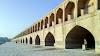 Image 6 of SiosePol Bridge - سی و سه پل, اصفهان