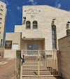 Image 6 of בית כנסת אוהל ישראל, יבנה