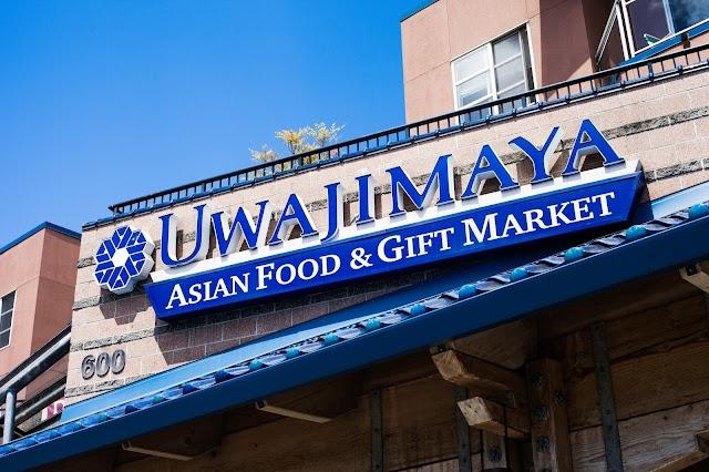 List item Uwajimaya image