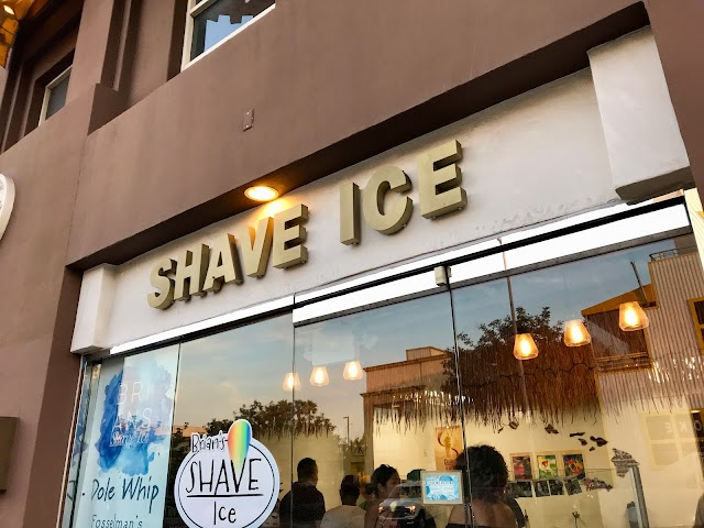 Brian's Shave Ice