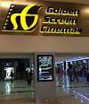 Image 1 of GSC Paradigm Mall, Petaling Jaya