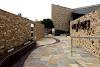 Image 1 of Cupa Stone Madrid, Pinto