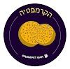 Image 8 of הקרמפטיה Crumpet bar, Tel Aviv-Yafo