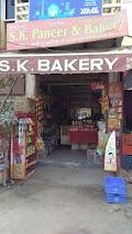 S.K Bakery in gurugram - Gurgaon