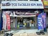 Image 1 of TCE Tackles Sdn Bhd - Yong Peng Showroom, Yong Peng