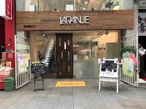 ラランジェ美容室紙屋町店