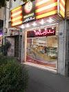 Directions to Baklavaçi künefeçi Tehran