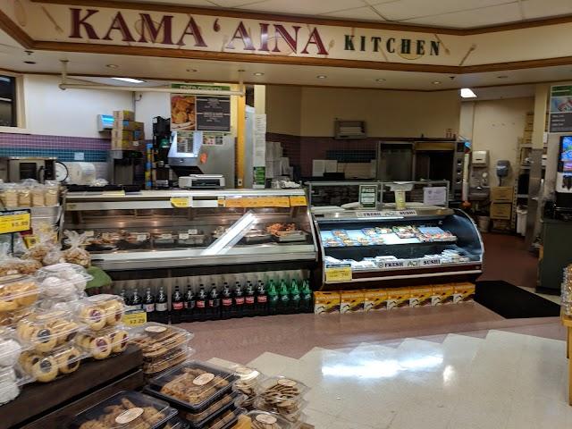 Foodland Kihei banner backdrop