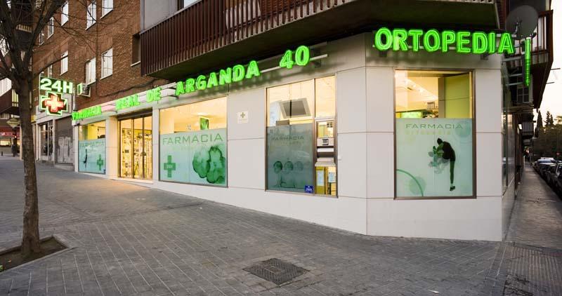 Foto farmacia Farmacia las Gemelas 24H