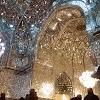 Image 6 of Imam Reza Holy Shrine - حرم امام رضا علیه السلام, مشهد