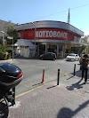 Image 7 of Κωτσόβολος - Κορυδαλλός, Koridallos