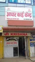 JSB Computer Solutions in gurugram - Gurgaon