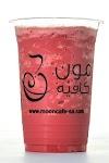 Image 8 of Moon Cafe, Riyadh