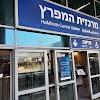 Image 7 of מרכזית המפרץ, חיפה