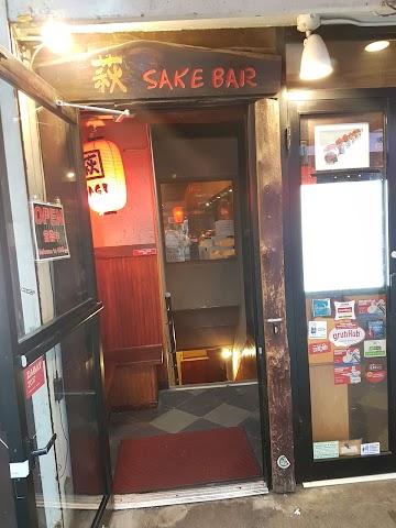 Sake Bar Hagi
