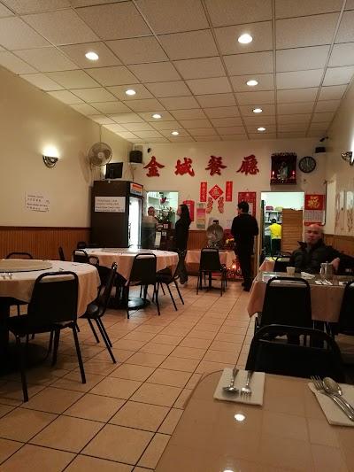 Kim Thanh Restaurant Parking - Find Cheap Street Parking or Parking Garage near Kim Thanh Restaurant | SpotAngels