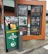 Image 2 of McDonald's Agen sud, Agen