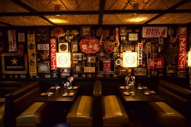 Kemuri Tatsu-Ya image